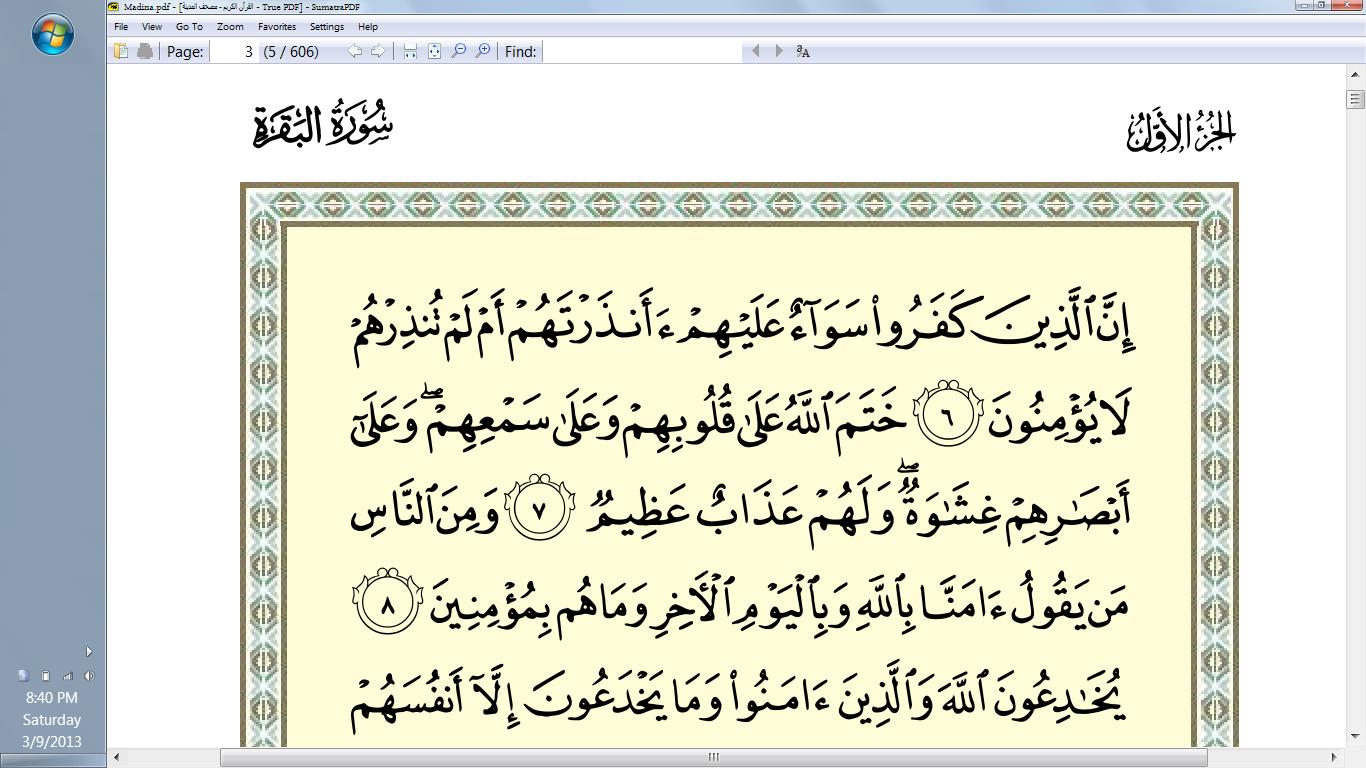 Quran Majeed Arabic Pdf