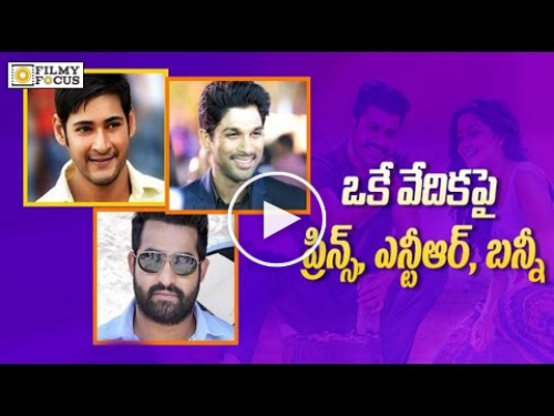 Tollywood Stars Coming For Shatamanam Bhavati Audio Launch