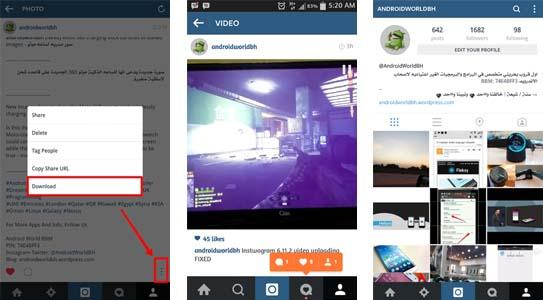 dua akun instagram