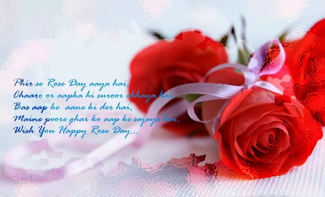 Happy Rose Day SMS, rose day sms for girlfriend