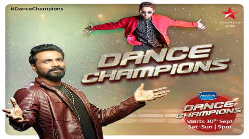 Dance Champions HDTV 480p 200MB 28 October 2017 Watch Online Free Download bolly4u