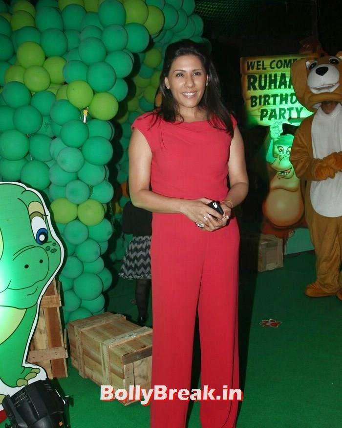 Reshma, Divya Khosla Kumar's son Ruhaan's Birthday Bash