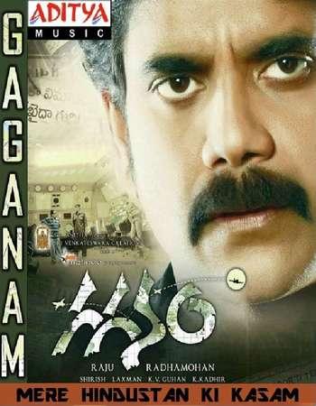 Gaganam 2011 UNCUT Hindi Dual Audio BluRay Full Movie Download