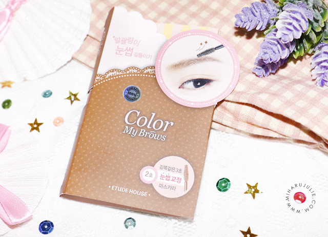 Etude House Color My Brows Review