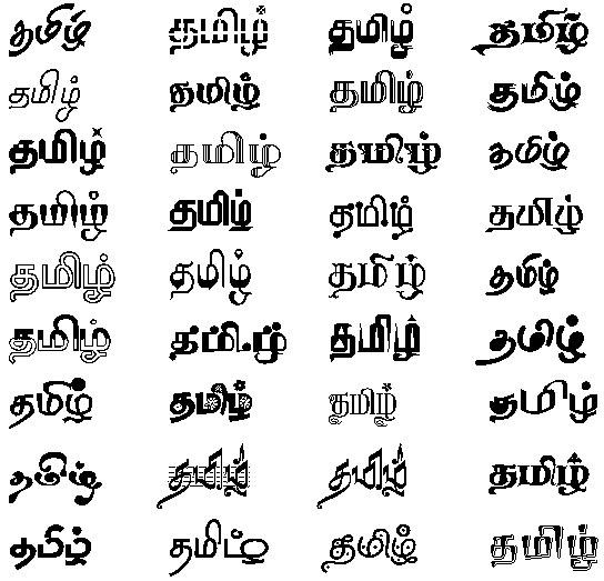 Design Tamil Fonts Free Download:  Viral Shellsrh:viralshells.blogspot.com,Design