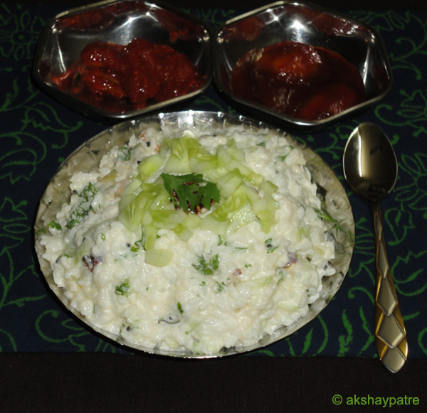 curd rice in a serving plate