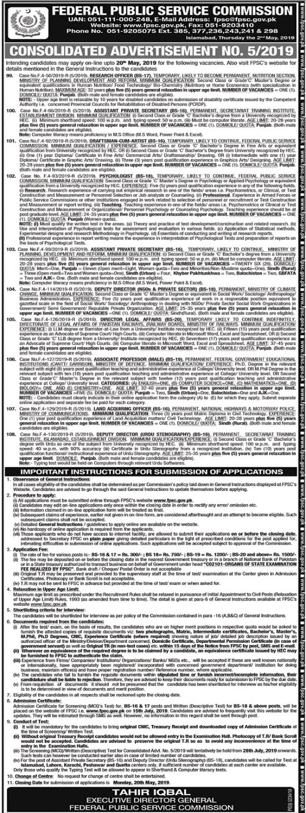 Latest Jobs in FPSC 2019 Jobs in Pakistan