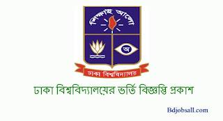 Dhaka University Admission Test Notice