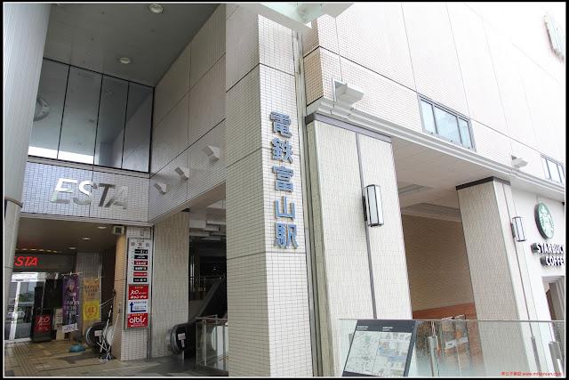 我選擇由富山進,電鐵富山車站。