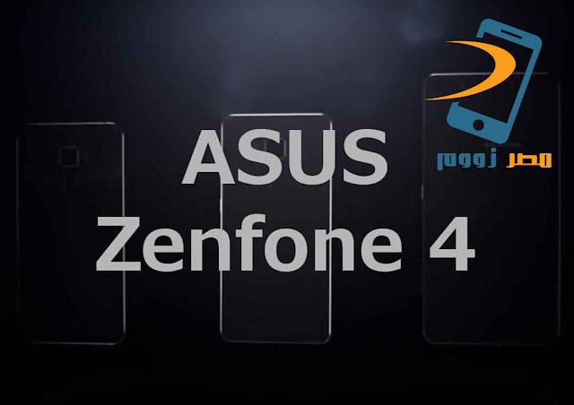 أسوس - Asus  تكشف النقاب عن هاتفها القادم Asus Zenfone 4  فى نهاية الشهر الجارى
