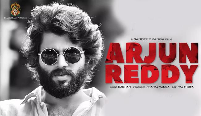Watch Arjun Reddy Telugu Movie on YuppTV - Watch Indian