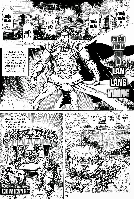 Chiến Phổ chapter 1: chiến thần lan lăng vương trang 25
