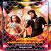 Allah Meherbaan (Bengali) DJ JK Jhansi & DJ San
