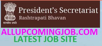 Rashtrapati Sachivalaya MTS Online form 2017
