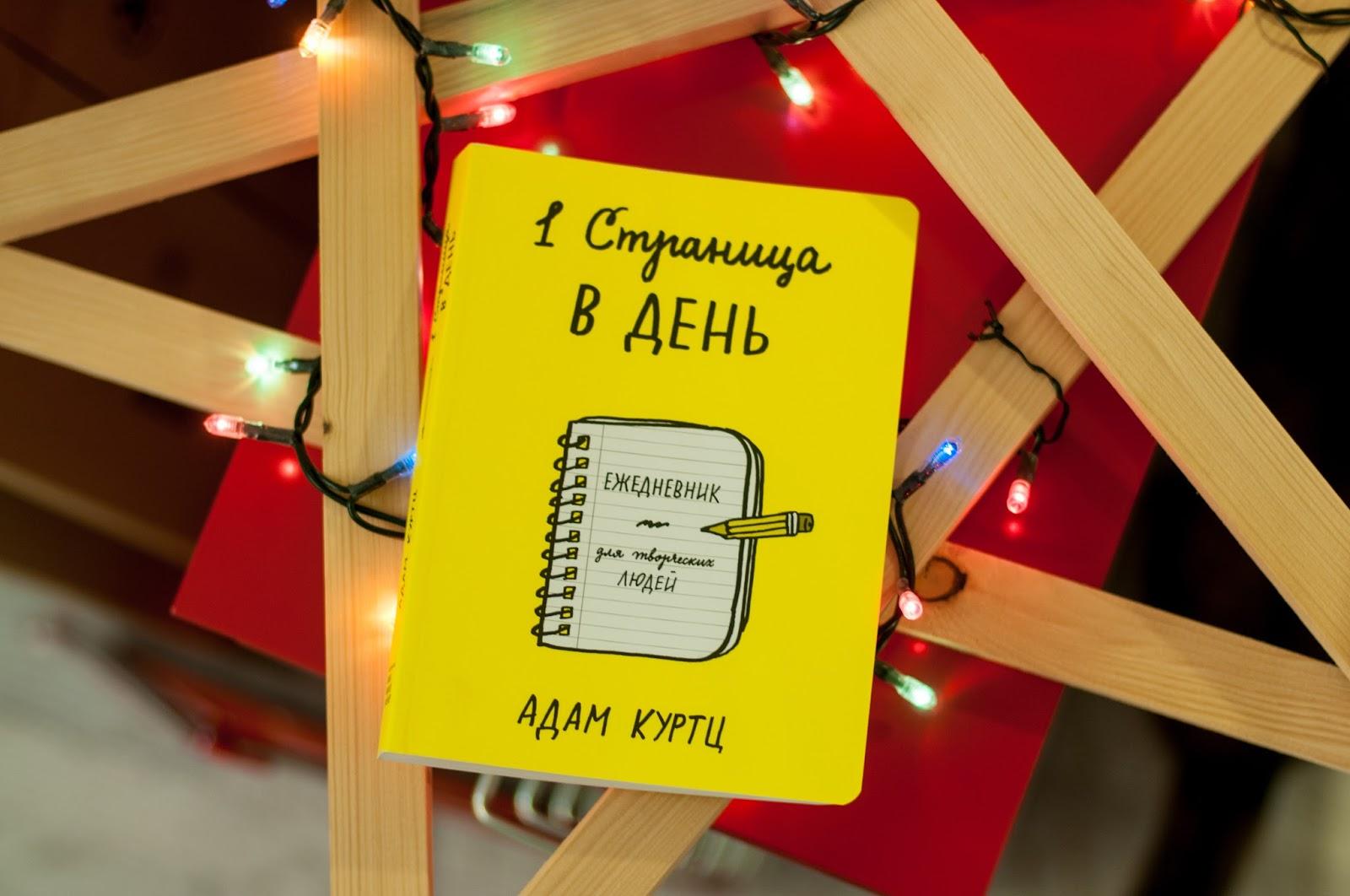 Идеи подарков на Новый Год. | INPOISON