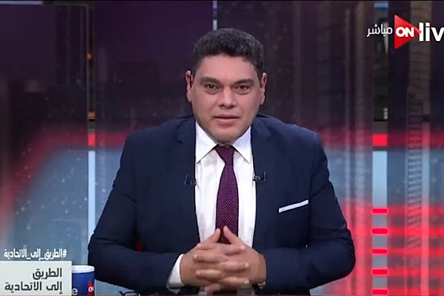 برنامج الطريق إلى الإتحادية 27-1-2018 معتز عبد الفتاح
