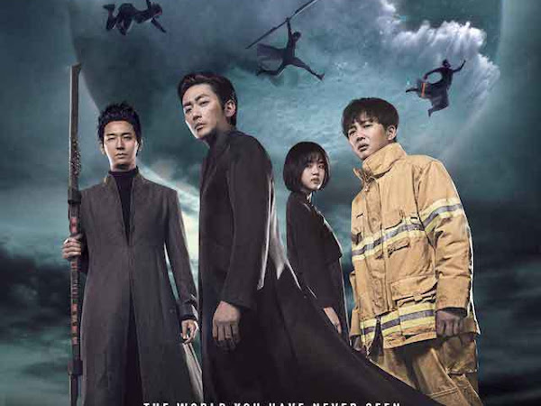 [K-Movie] Along with the Gods: The Two Worlds