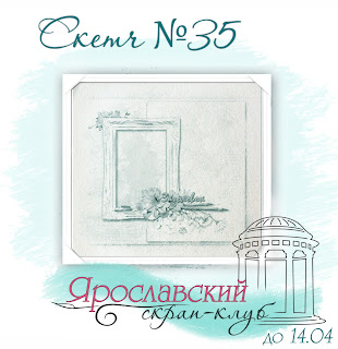https://yar-sk.blogspot.ru/2018/03/sketch-35.html#