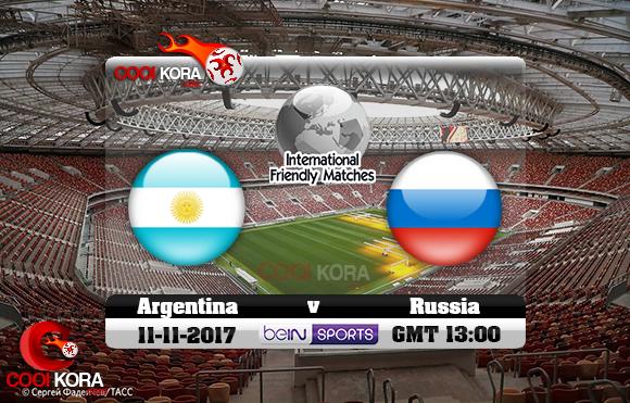 مشاهدة مباراة روسيا والأرجنتين اليوم 11-11-2017 مباراة ودية