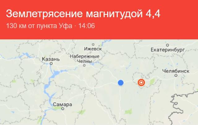 Рядом с Башкирией снова произошло землетрясение