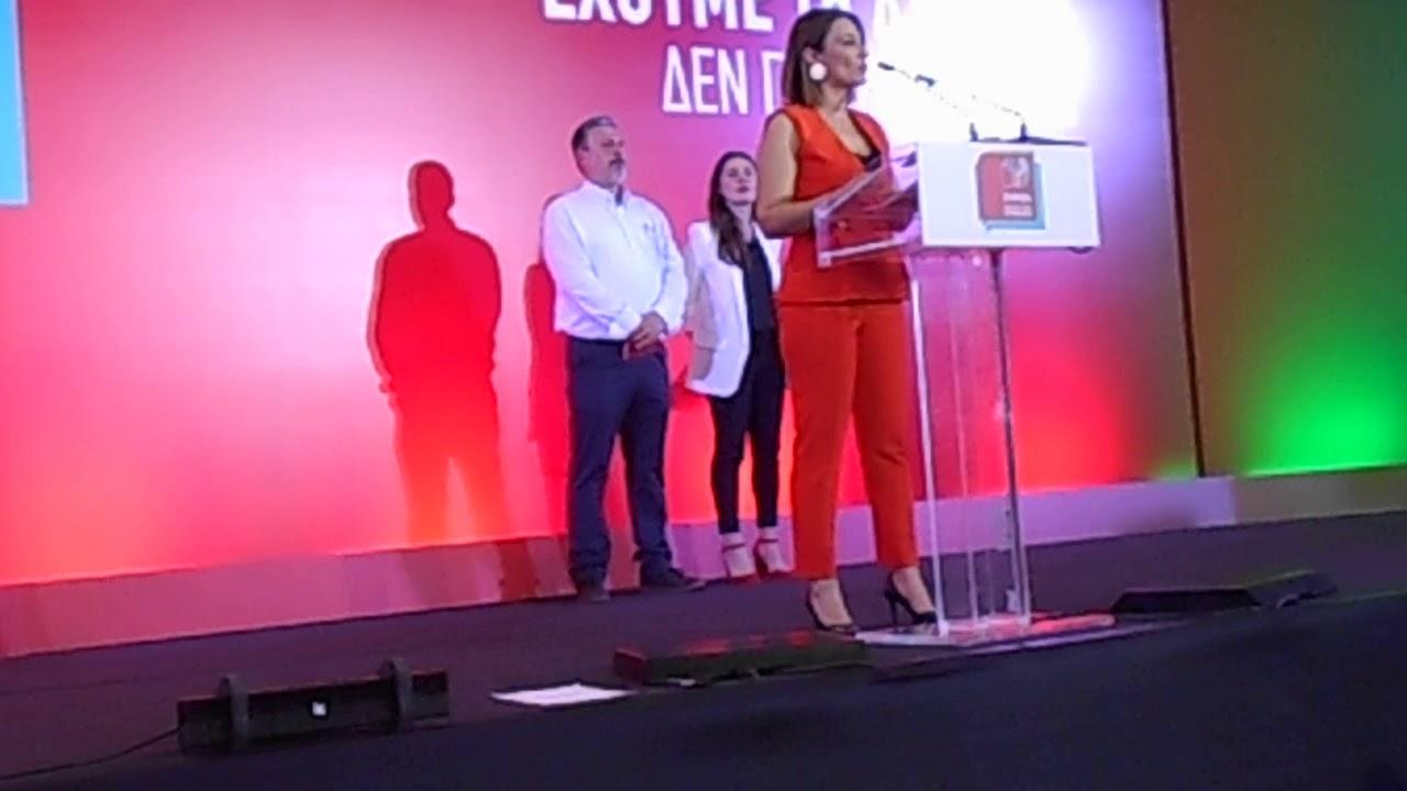 Στη Λάρισα σήμερα η υποψήφια ευρωβουλευτής του ΣΥΡΙΖΑ Μαρία Τζαμπάζη