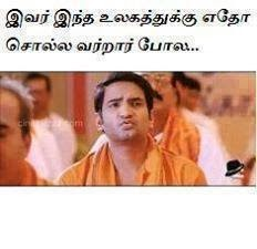 Santhanam Comedy Dialogues In Tamil Text