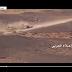 Watch  Stupid Saudi Military Drivers