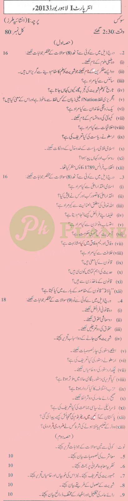Past Papers Civics Intermediate Part 1 Lahore Board 2013