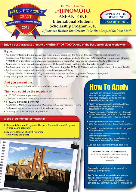 Ajinomoto ASEAN ONE International Students Scholarship Program