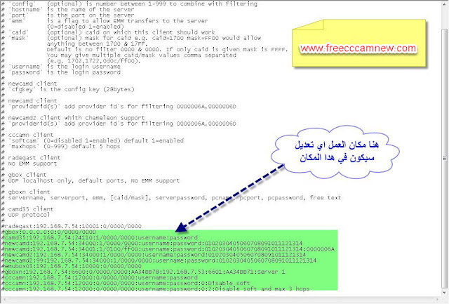 شرح الاصدار الاخير من برنامج Acamd 6.20 كاملا بالصور,شرح الاصدار, الاخير ,من, برنامج Acamd 6.20, كاملا بالصور, برنامج لفتح القنوات المشفرة,برنامج لفتح القنوات المشفرة يدعم newcamd و cccam و gbox ,ملفات البرنامج ,الاصدار الاخير من برنامج Acamd 6.20 , بلوجينز Acamd,acamd download,acamd ,acamd plugin 2015acamd plugin 2016,Acamd,