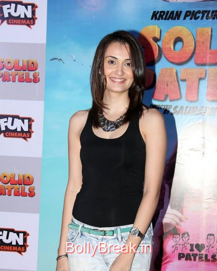 Vaishali Desai, Vaishali Desai, Shazahn Padamsee hot Pics from 'Solid Patels' Movie Trailer Launch