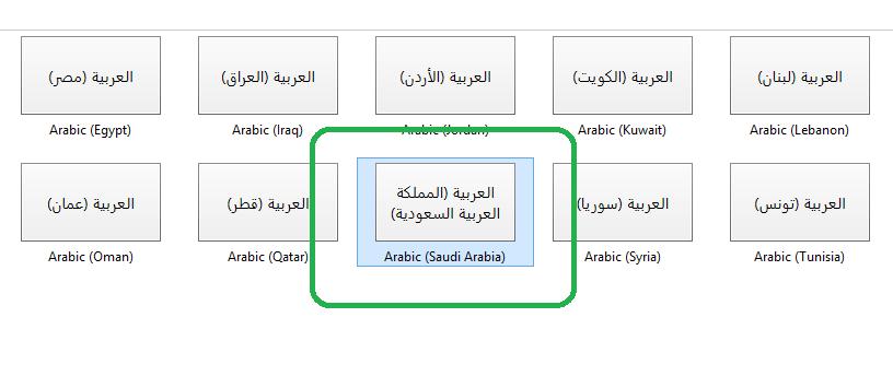 Tutorial Lengkap Menulis Huruf Arab di Laptop pilih saudi arabia