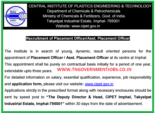 CIPET Imphal Placement Officer / Assistant Placement Officer Recruitments