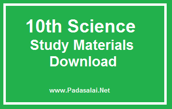 10th Science Study Materials Download - English Medium & Tamil