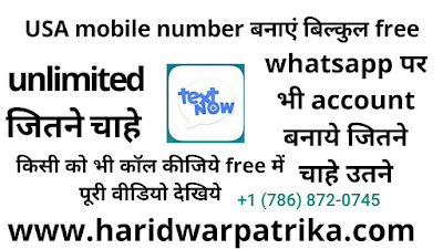 whatsapp verification code email textnow apk whatsapp verification code online