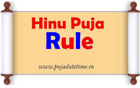 Bengali Brahmins General Puja Rules , Puja Paddhati ,পূজার সাধারণ পদ্ধতি