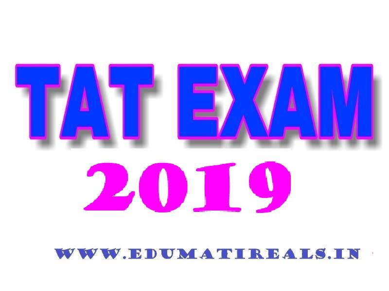 GUJARAT TAT 2019 TAT RESULT