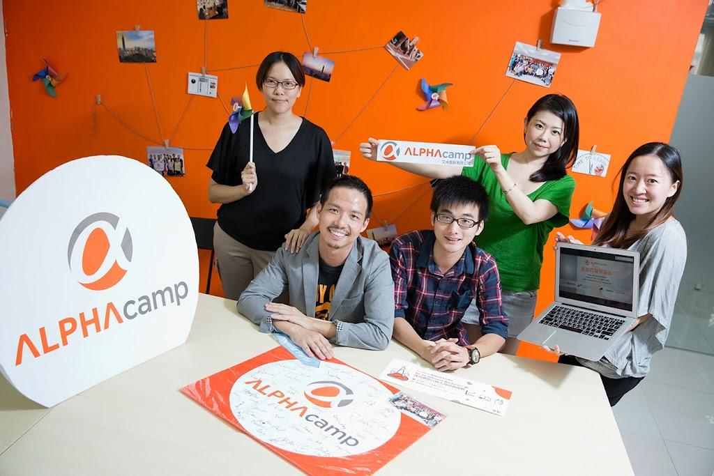 ALPHA Camp跨國收購新加坡Pragmatic Lab,前進東南亞