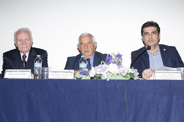 Από αριστερά oι ομιλητές της εκδήλωσης Διαμαντής Λαζαρίδης και Γιώργος Λυσαρίδης με τον  Κυριάκο Χατζηκυριακίδη, Επίκουρο Καθηγητή Επώνυμης Έδρας Ποντιακών Σπουδών ΑΠΘ (τμήμα ιστορίας – αρχαιολογίας) και συντονιστή της εκδήλωσης.