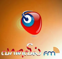 Vanavil  FM Tamil Radio Live Streaming online