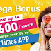 How To Save Up to N600 When You Recharge Your Decoder Using Startimes ON App