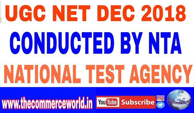 UGC NET EXAM 2018-NTA