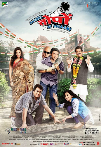 Ekkees Toppon Ki Salaami (2014) Movie Poster No. 2
