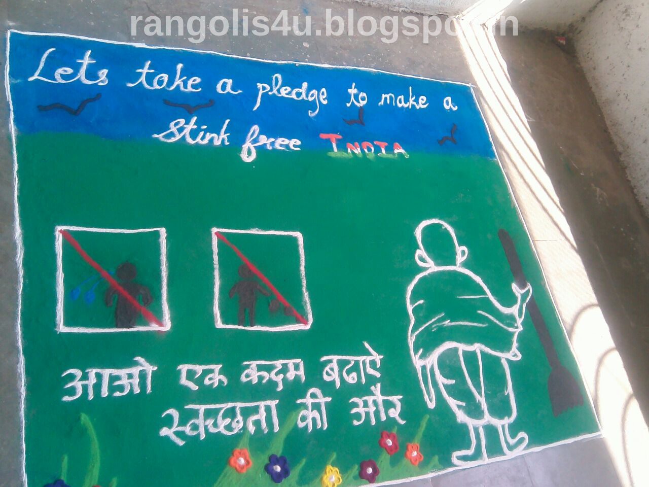 Beautiful Rangoli Designs Swachh Bharat Theme Rangolis