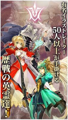 Fate Grand Order V1.12.0 Apk Terbaru