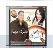 Achraf Bakhnouk-Bakhnouk 3wicha