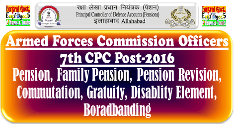 7th-cpc-pension-post-2016-commissioned-officer
