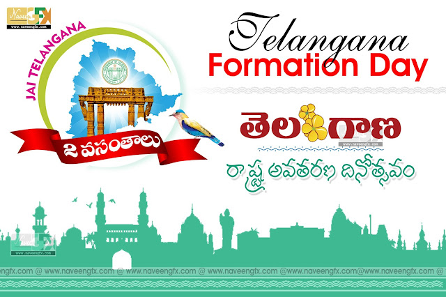 Telangana-formation-day-quotes-images-poster-wallpaper-naveengfx.com