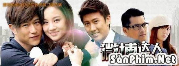 xem phim Thiên Tài Weibo - Micro Blog Master (2015) sanphim.net photo 0