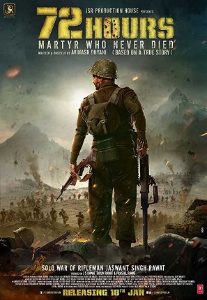 72 Hours Martyr Who Never Died 2019 Hindi 350MB HDRip 480p